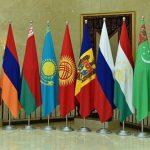 В Москве состоится 84-е заседание Экономического совета Содружества Независимых Государств