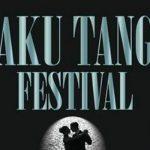 В Баку состоится Фестиваль танго