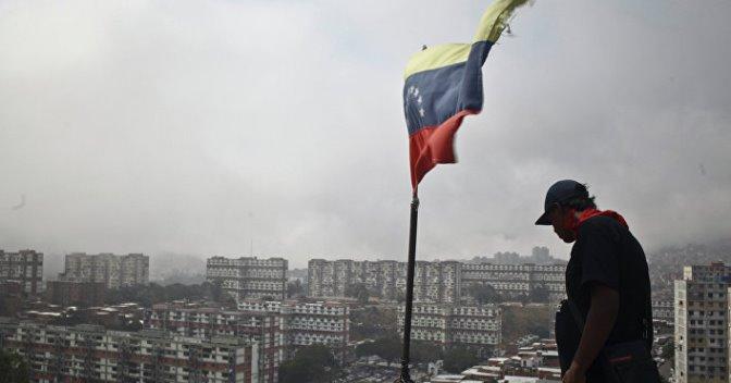 Венесуэла заключила сделку с ПРООН о покупке продуктов и медикаментов за золото