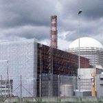 В США вводят санкции против ключевого ядерного объекта Ирана