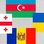 Азербайджанская делегация примет участие в саммите ГУАМ в Киеве