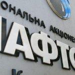 В Совфеде раскритиковали предложение «Нафтогаза» по газовому спору
