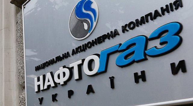 «Нафтогаз» требует от России 8 млрд долларов