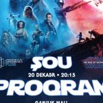 CinemaPlus устроит шоу перед началом финальной саги«Звездныевойны»