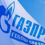«Газпром» выплатит Украине $2,9 млрд до 29 декабря