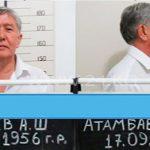 Атамбаев пройдет психиатрическую экспертизу