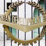 Руководство Азиатского банка развития выбрало нового президента организации
