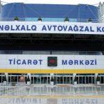 Бакинский международный автовокзал переходит на усиленный режим работы