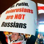 В Минске прошла акция против интеграции Беларуси и России