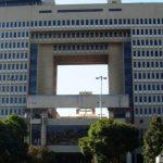 Чилийский конгресс остановил процесс импичмента президента Пиньеры