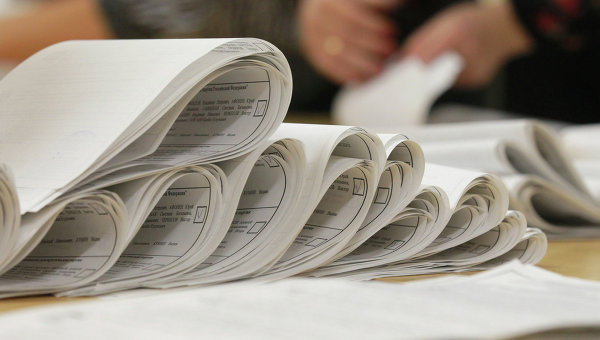 ЦИК Азербайджана приступила к составлению протокола итоговых результатов парламентских выборов