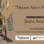 «Мечты о Стокгольме» в обьективе азербайджанского фотографа