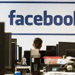 Facebook допустил утечку данных более 267млнпользователей