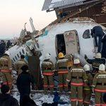 Опубликована поминутная хронология авиакатастрофы под Алма-Атой