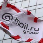 Mail.ru Group планирует запустить собственный видеосервис