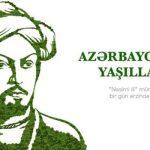 Сегодня во всех регионах Азербайджана пройдет акция по высадке 650 тыс. деревьев