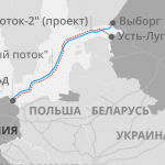 Раскрыты детали готовящихся санкций США против «Северного потока-2»