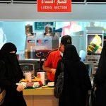 В ресторанах Саудовской Аравии мужчины и женщины смогут пользоваться одним входом