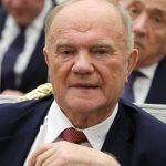 Зюганов допустил проведение досрочных выборов президента в России