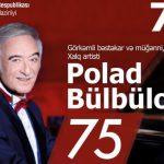 Юбилей Полада Бюльбюль оглы отметят в Баку
