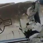СМИ рассказали о разбившемся в Афганистане американском самолете