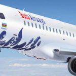 Из-за густого тумана самолет Buta Airways вернулся из Астрахани в Баку