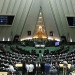 Возвращение консерваторов в парламент Ирана