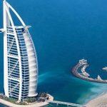 В ОАЭ объявлен трехдневный траур в связи с кончиной султана Омана
