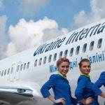 Глава «Украинских авиалиний» ответил на заявление Ирана о сбитом Boeing