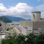 В Японии суд предписал остановить реактор АЭС «Иката»