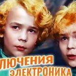 Умер режиссер фильмов «Приключения Электроника» и «Чародеи» Константин Бромберг
