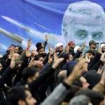 США считают, что Иран завершил ответ на убийство Сулеймани