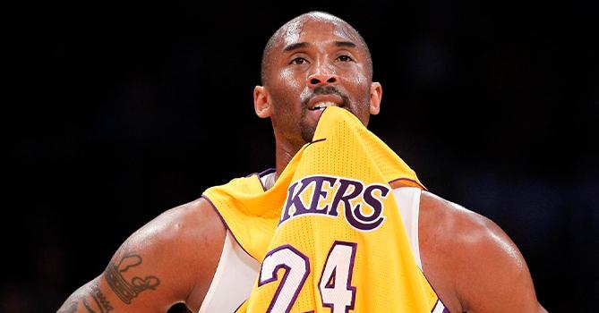 Коби Брайант включен в Зал славы баскетбола