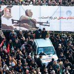 """Иран намерен казнить предполагаемого агента ЦРУ и """"Моссада"""""""