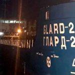 У берегов Стамбула рыболовное судно столкнулось с российским танкером