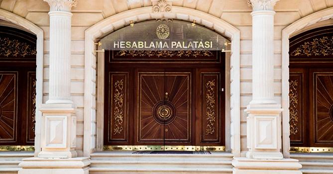 Счетная палата посоветовала ГНФАР докупать золото