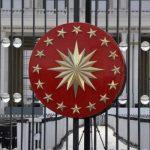 Турция глубоко чтит память жертв трагедии 20 Января - администрация президента
