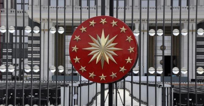 Турция глубоко чтит память жертв трагедии 20 Января — администрация президента