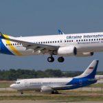 """""""Международные авиалинии Украины"""" приостановили рейсы в Тегеран на неопределенный срок"""