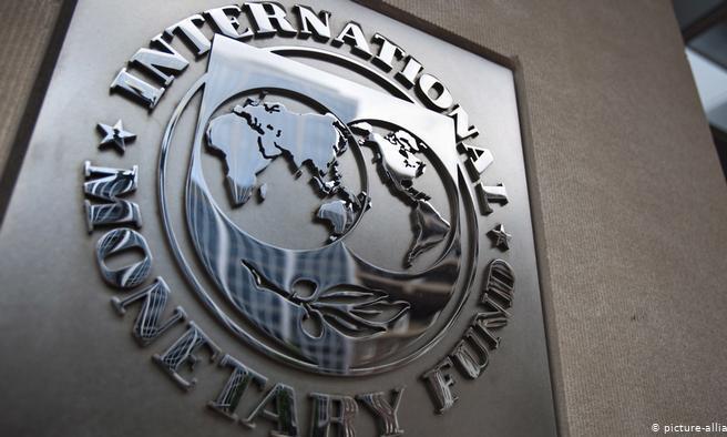 МВФ прогнозирует снижение роста экономики Китая до 5,6% из-за коронавируса