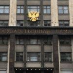 В Госдуме прокомментировали обвинения в адрес России из-за коронавируса