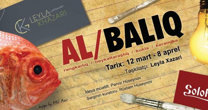 Найти свою «золотую рыбку»: в Баку пройдет выставка для взыскательных эстетов