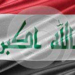 Президент Ирака поручил экс-министру коммуникаций сформировать новое правительство