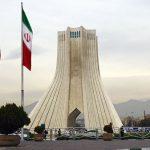 В Иране раскрыли причины пожара на ядерном объекте в Натанзе