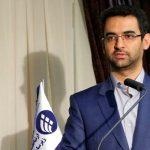 Иран обвинил США в неудаче с запуском спутника