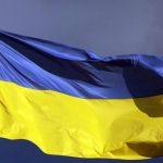 Украина открыла дело о задержании пограничниками РФ судна в Азовском море