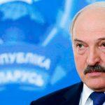 Смелый Лукашенко