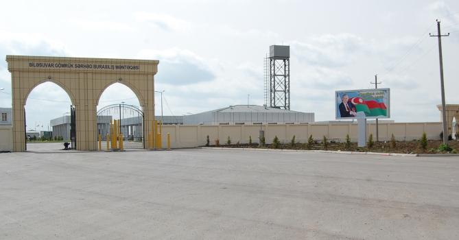 Билясуварский таможенно-пограничный пункт закрылся