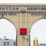 Билясуварский ППП на азербайджано-иранской границе продолжает работать