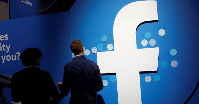 Facebook запретил военным Мьянмы использовать свои платформы